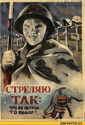 http://i4.imageban.ru/out/2014/11/19/8f99813aef3e0f86cd1fb59416484db4.jpeg