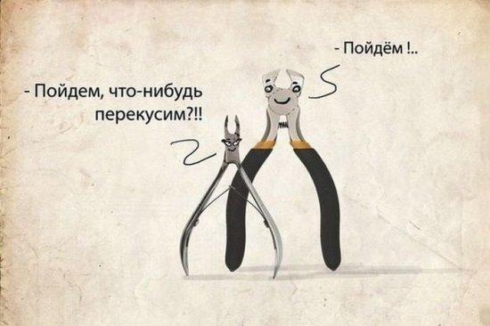 http://i4.imageban.ru/out/2014/11/29/947eea6b08c9a374a259148729ead06f.jpg