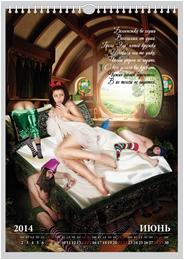 http://i4.imageban.ru/out/2014/12/10/bcb35f65cfbd2f77dc3b83048c2e7be3.jpg