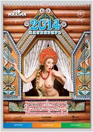 http://i4.imageban.ru/out/2014/12/10/e6e971b42eef16cd6da6a1c1d7887c07.jpg