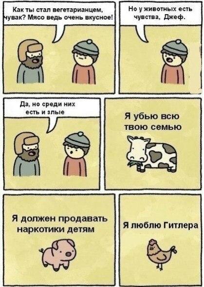Чувства животных 1