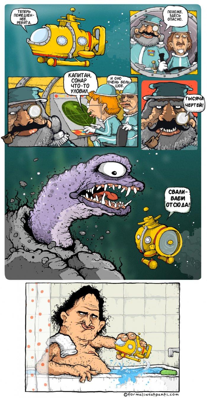 Опасный монстр в глубинах 1