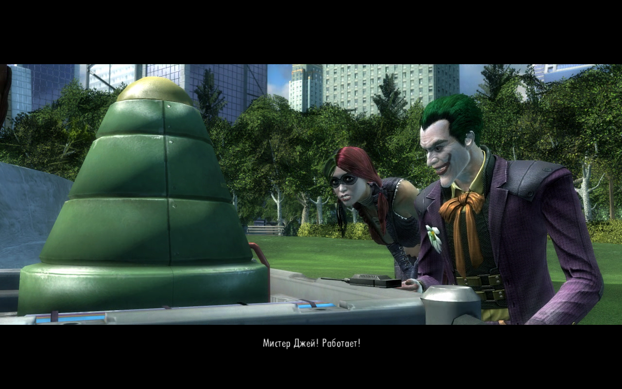Injustice: Gods Among Us (2013) [Ru/En] [OS X WineSkin]