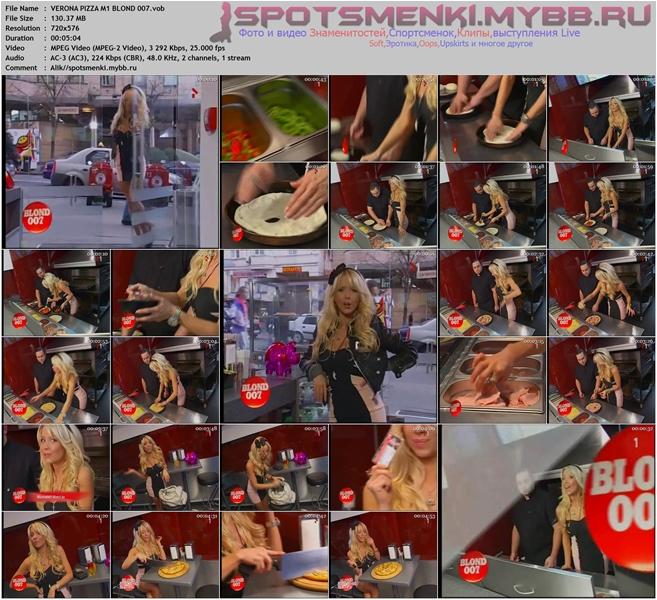 http://i4.imageban.ru/out/2014/12/17/eeff25a5ae7b6c64b0da7f44a9c03807.jpg