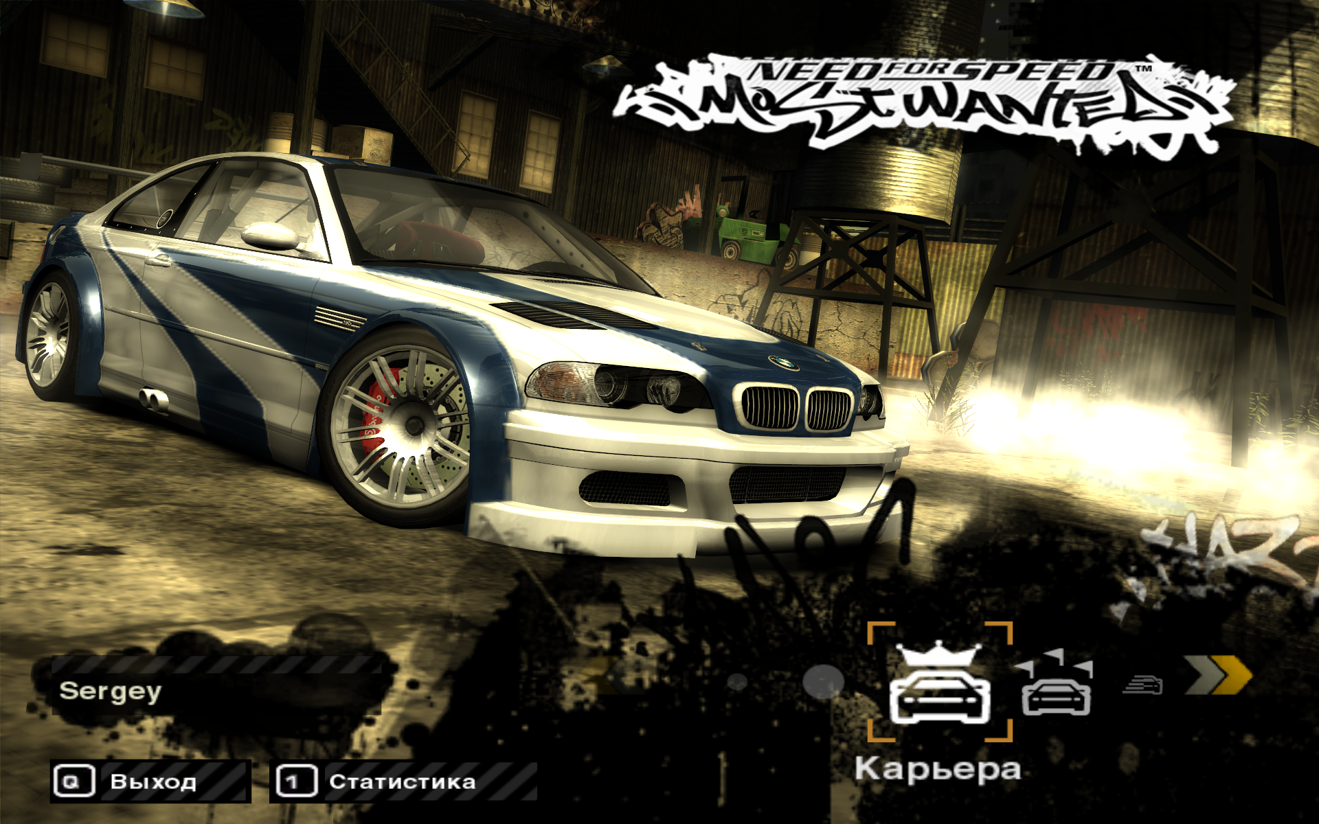 Download Need for Speed Most Wanted - Black Edition [R.G ...
