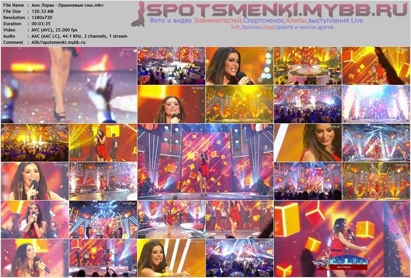 http://i4.imageban.ru/out/2015/01/01/7036eac0497963c2c922b83d7e8ffe84.jpg