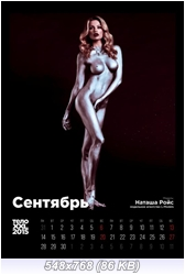 http://i4.imageban.ru/out/2015/01/01/7a2dbabba4dde0fb0f6fe48d94f1cc4d.jpg