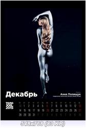 http://i4.imageban.ru/out/2015/01/01/e262e4236b1fd28d13da259f6ef2ffda.jpg