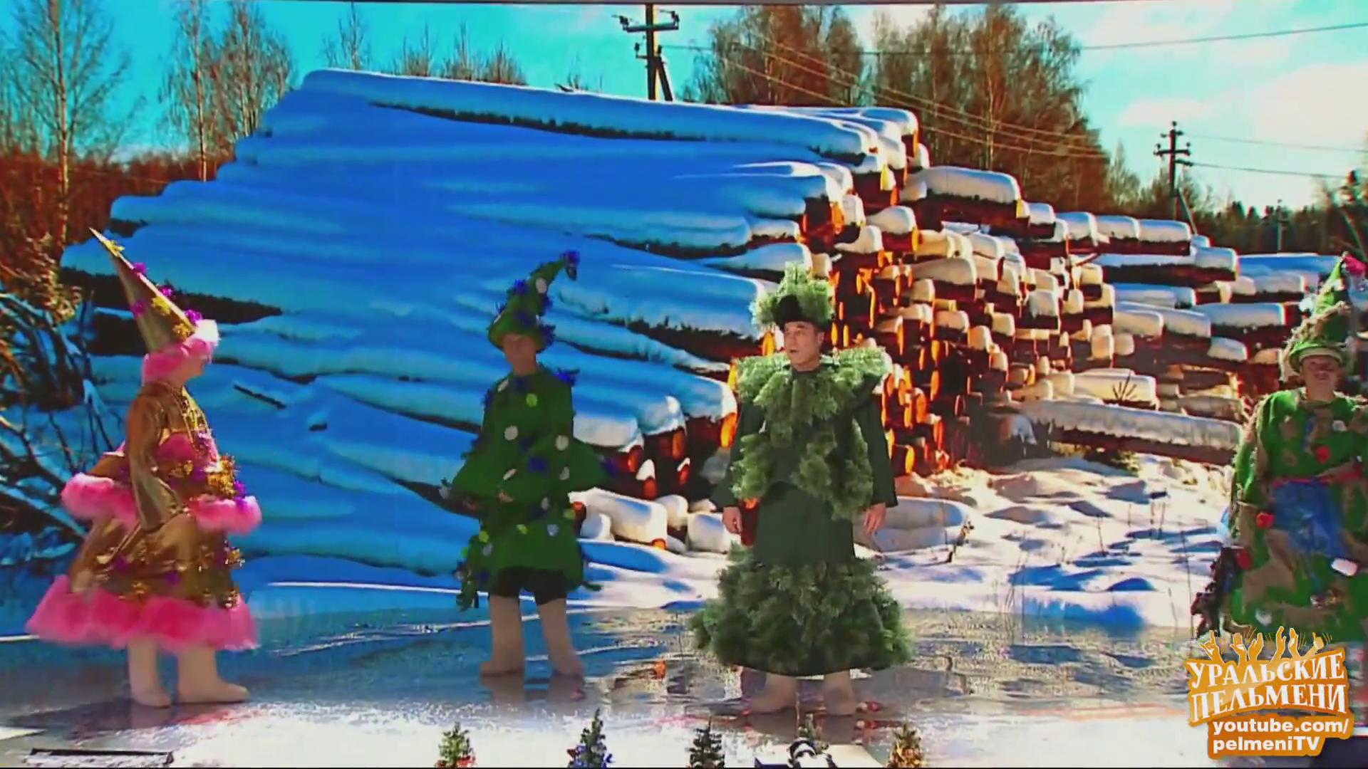 Скриншот Уральские пельмени. Когда носы в 12-ть бьют! (31.12.2014)