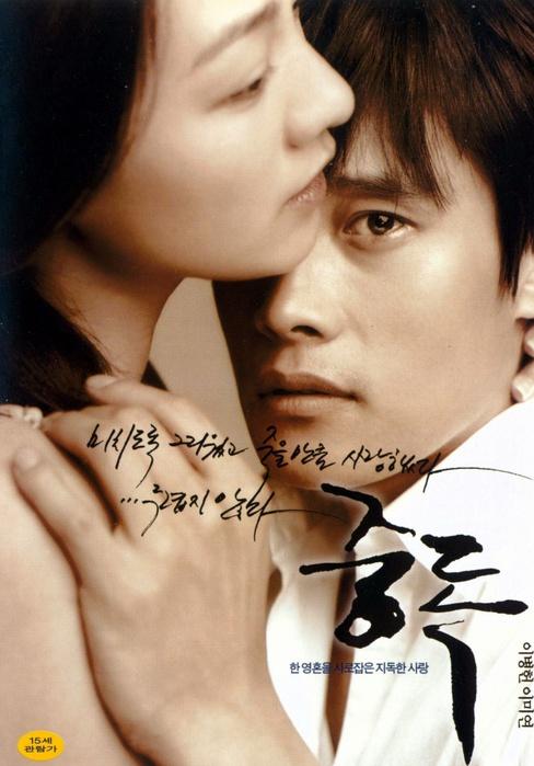 Онлайн корейское эротика фото 758-467