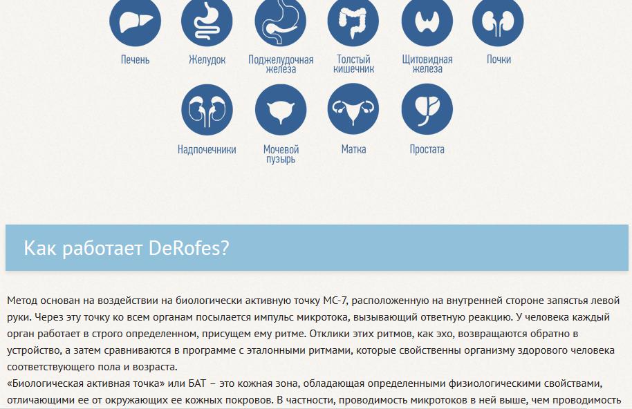 http://i4.imageban.ru/out/2015/01/27/a4014b835a8afc6316d5d65e6fd482ef.png
