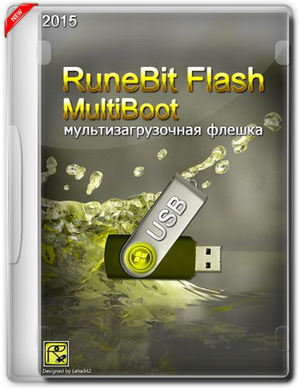RuneBit Flash MultiBoot USB 2.1 (2015/PC)