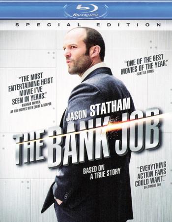 Ограбление на Бейкер-Стрит / The Bank Job (2008)