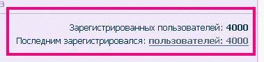 http://i4.imageban.ru/out/2015/02/08/efc5a4d4daeb44484e45a09167972e71.jpg