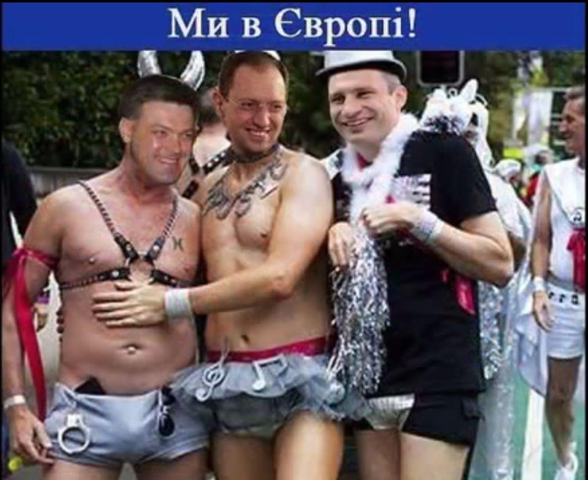 gey-po-ukrainski