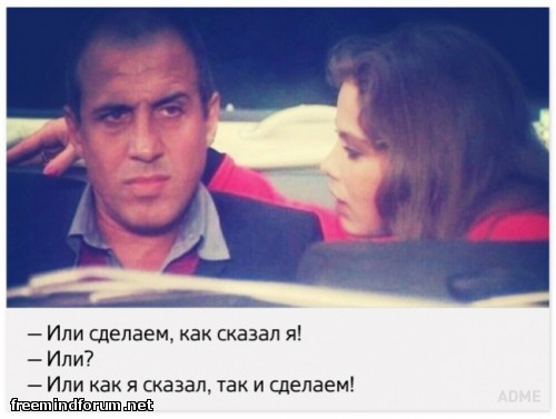 http://i4.imageban.ru/out/2015/03/01/0ca6b58db93239fd5457986de51073eb.jpg