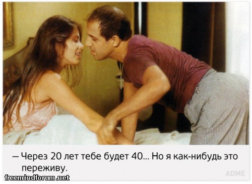 http://i4.imageban.ru/out/2015/03/01/0d2e80b7fa449dc82d2a68ba73202d4d.jpg