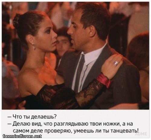 http://i4.imageban.ru/out/2015/03/01/1ddb879e0ce9347324d0ce19fd17b6ab.jpg