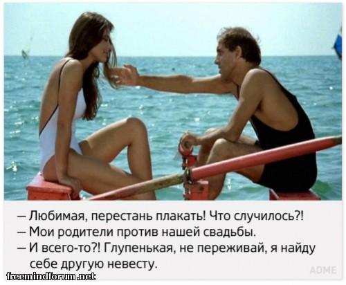 http://i4.imageban.ru/out/2015/03/01/42f9f05754127ce4441a58eb2239852c.jpg