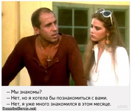 http://i4.imageban.ru/out/2015/03/01/65e58a27bdbc595d27251585bf62fbf3.jpg