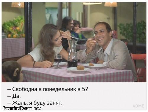 http://i4.imageban.ru/out/2015/03/01/9a4859e74b1b06291b372a8ff252b6e9.jpg