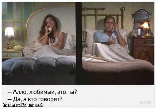 http://i4.imageban.ru/out/2015/03/01/b257775314cfba5a75c18d44f1bfefb9.jpg