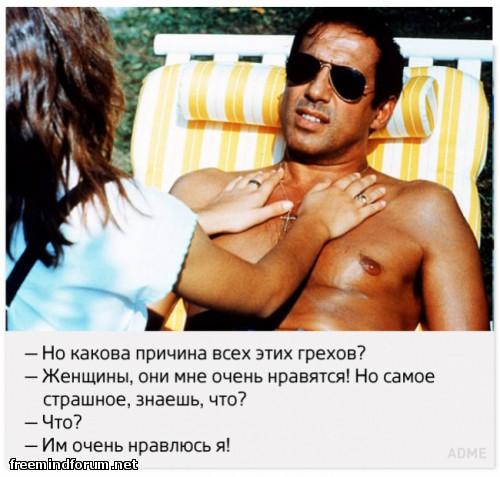 http://i4.imageban.ru/out/2015/03/01/b3a8690ec47006259997a52ad5295bd0.jpg