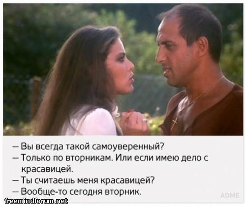 http://i4.imageban.ru/out/2015/03/01/b3faf1f6f60c3d8a0194158ec0ebe612.jpg