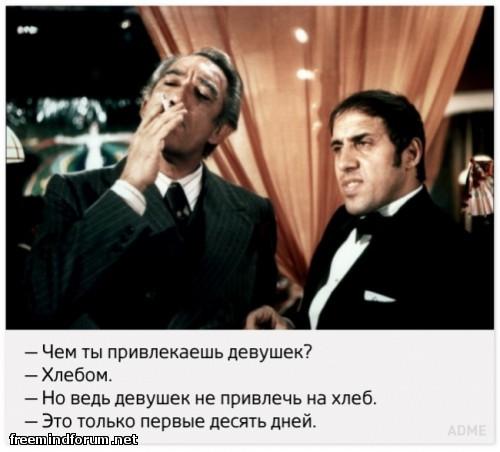 http://i4.imageban.ru/out/2015/03/01/b46390847ba9eae936154edf23207975.jpg