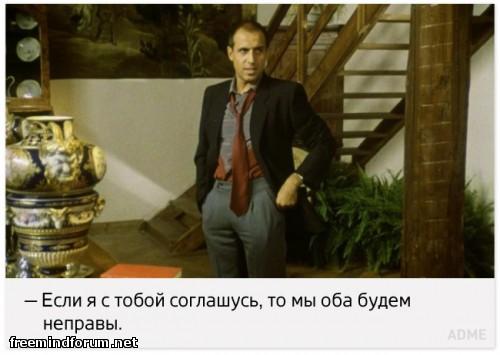 http://i4.imageban.ru/out/2015/03/01/b90e8cf06a6b7ae8567b093ae861ae88.jpg