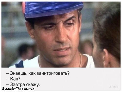 http://i4.imageban.ru/out/2015/03/01/fc7896f622443e5f57d25884efa6a04d.jpg