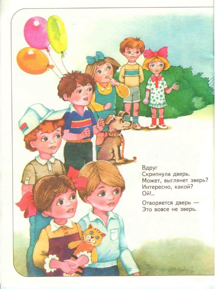 http://i4.imageban.ru/out/2015/03/10/0e65f96fc1b1637ecfc7aeb5f4622249.jpg