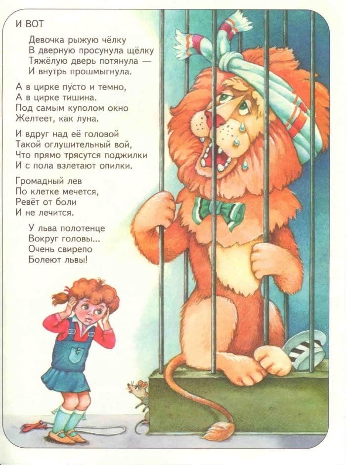 http://i4.imageban.ru/out/2015/03/10/a514dd29640a661d93648c9705b3b562.jpg