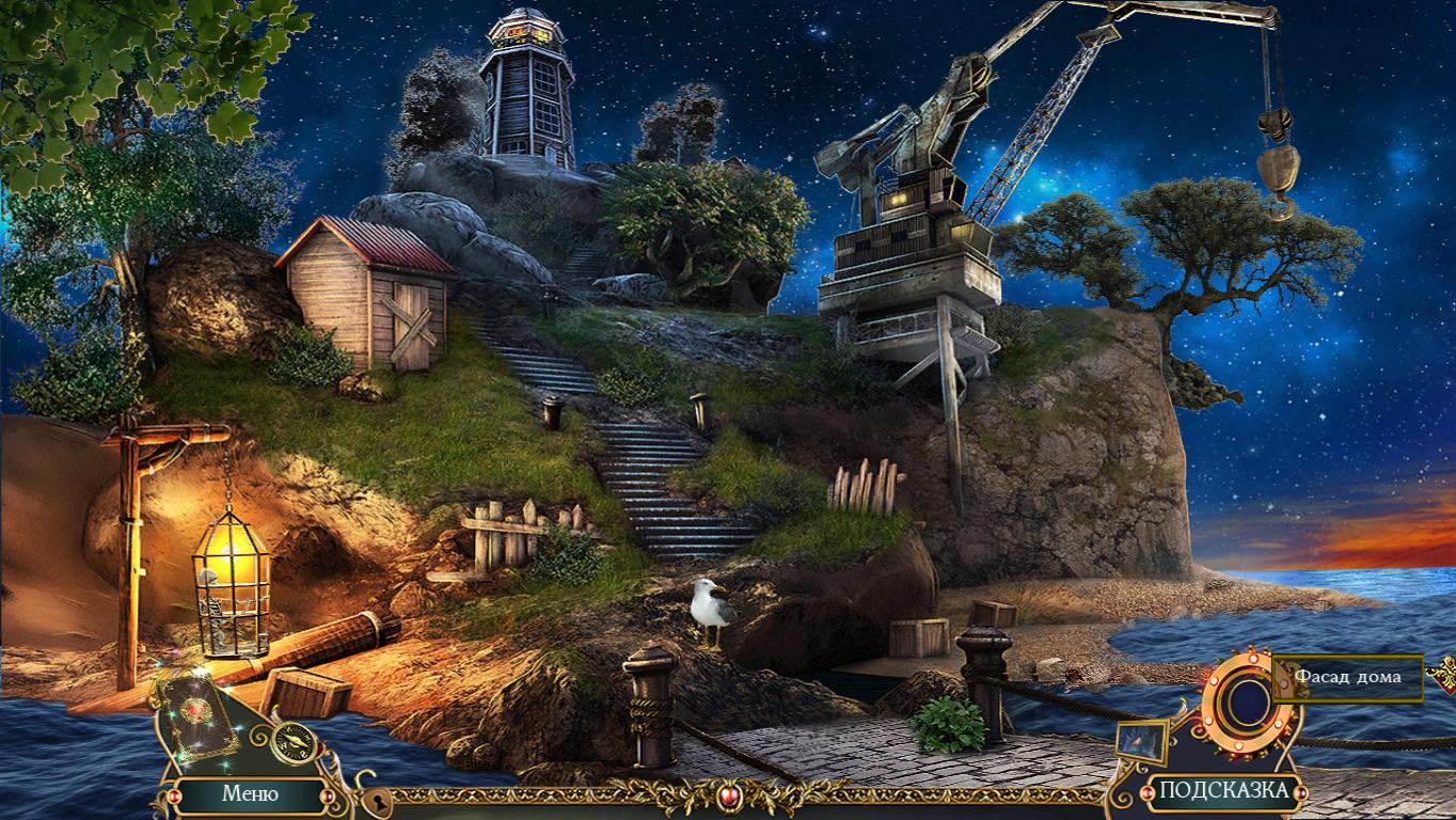 Demon Hunter: Chronicles from Beyond - The Untold Story. Collector's Edition / Охотник на Демонов. Хроники Потустороннего Мира. Коллекционное издание [2014|Rus]