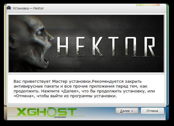 Hektor (2015) [En] (1.1.0b) Repack xGhost