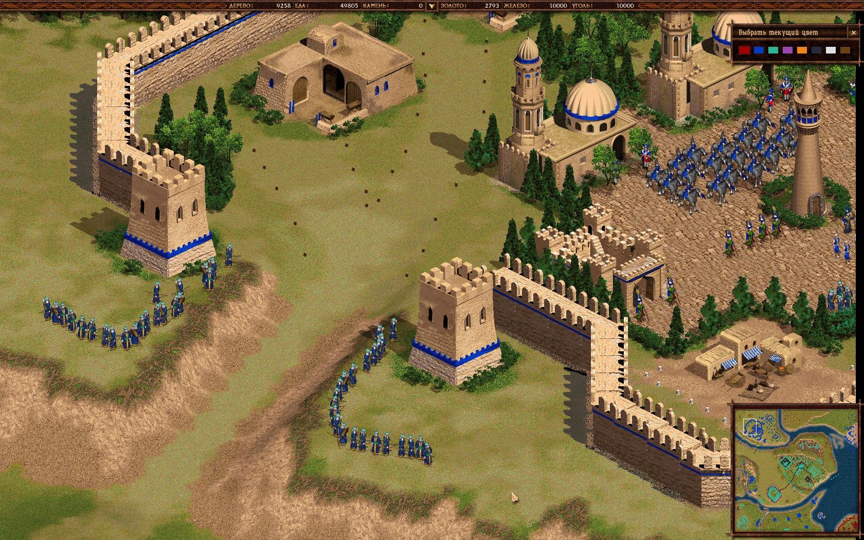 Казаки снова война (2002) pc | repack » ckopo. Net | скачать.