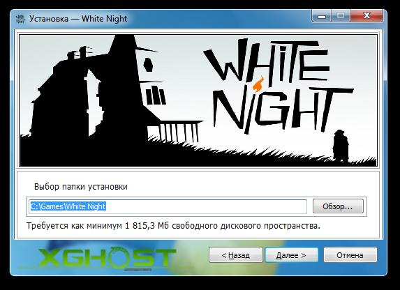 White Night (2015) [Ru/En] (1.0) Repack xGhost