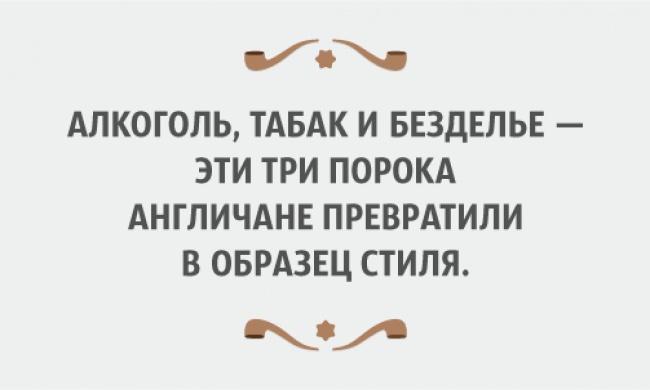 http://i4.imageban.ru/out/2015/03/29/2bbe97e9fb15eb27587743f825ff2716.jpg