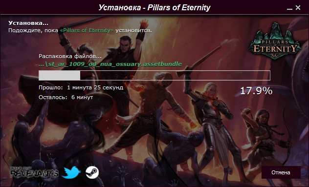 Pillars of Eternity (2015) [Ru/Multi] (1.0.2.0508/dlc) Repack R.G. Revenants [Royal Edition]