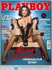 http://i4.imageban.ru/out/2015/04/03/c7658d57fe82b70d4c8a7d01846a76e0.png