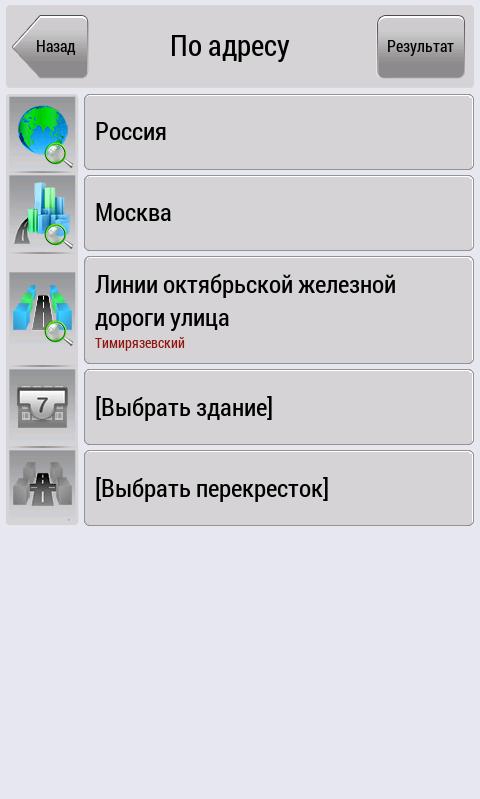 0b346508f0525519b067a2c5862fb541.png