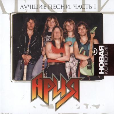http://i4.imageban.ru/out/2015/04/19/bd8b3af6a38b6779b4b71b969c815a7e.png