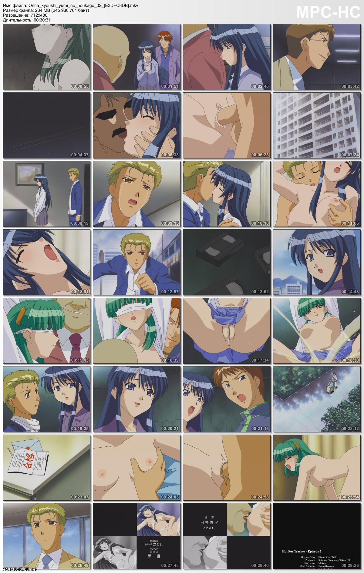 Hot for Teacher / Onna Kyoushi Yumi no Houkago / Горяченькое для учительницы [2 из 2] [RUS,JAP,ENG] Anime Hentai