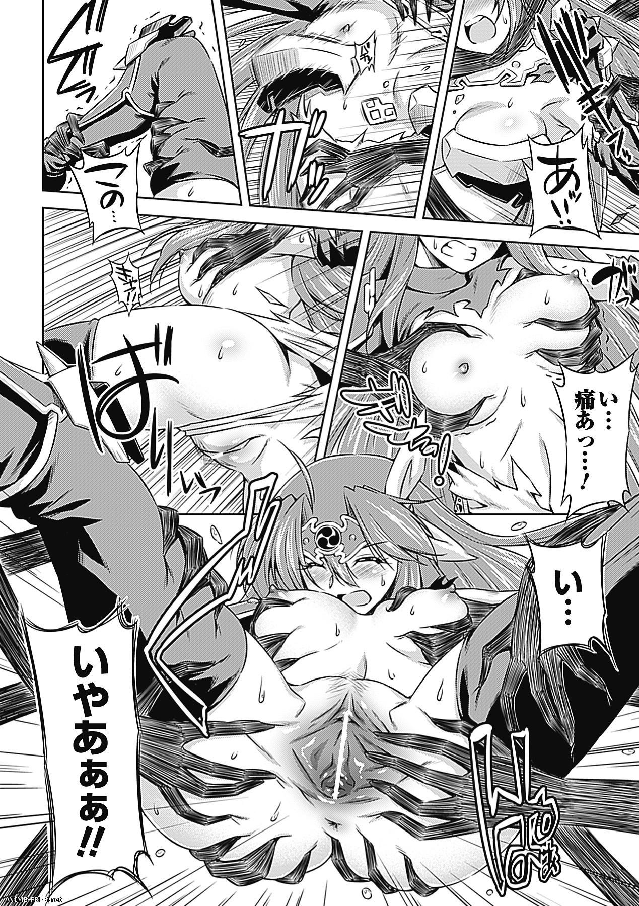 Megami Crisis - сборник хентай манги [Cen] [JAP] Manga Hentai