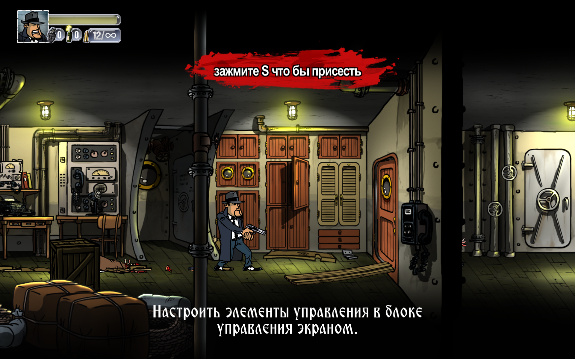 Guns, Gore & Cannoli v.1.0 (2015) [Ru/Multi] [OS X Native game]