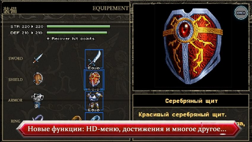 Ys Chronicles 1 1.0.0 [Ru]