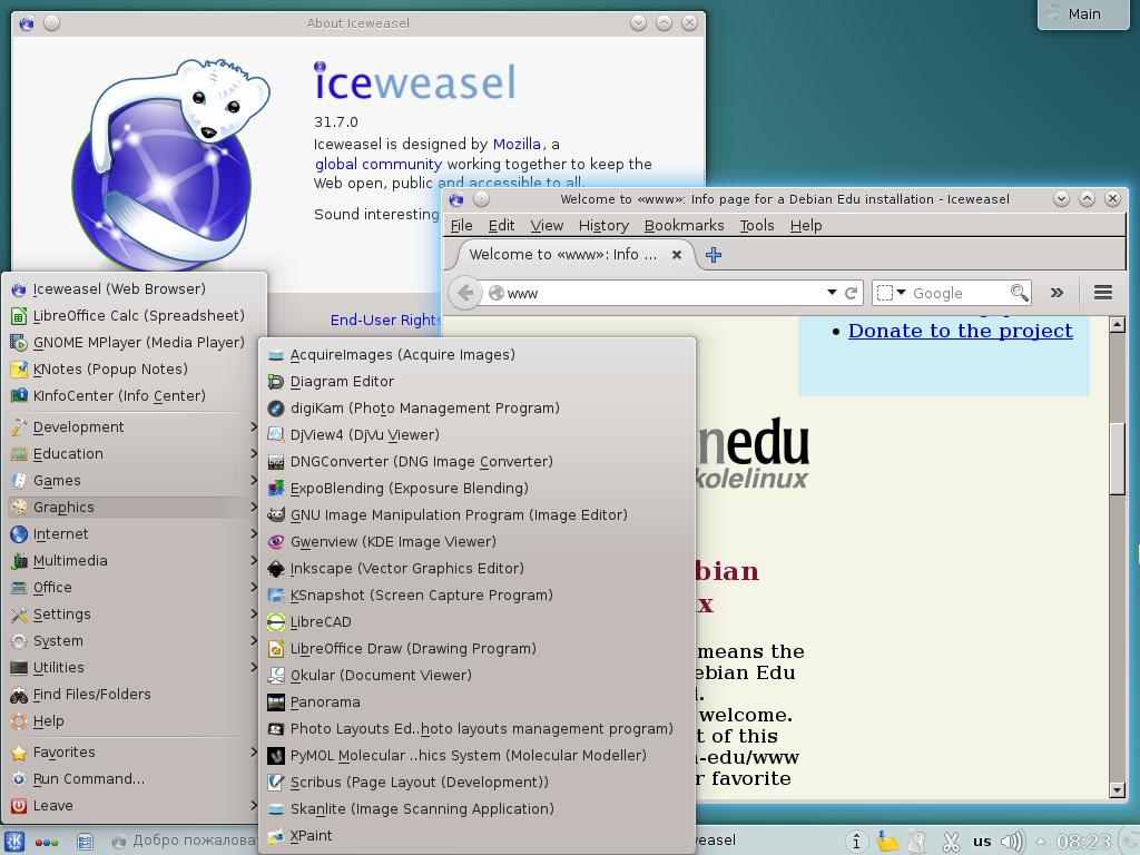 Debian-edu-03.png