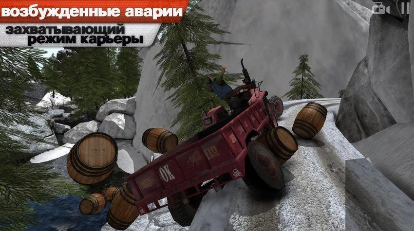 Водитель грузовика 3D: Offroad 1.5 [Ru]