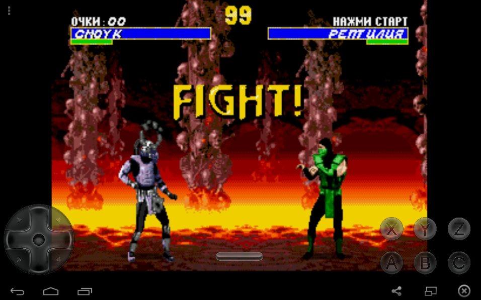 Mortal Kombat. Anthology SEGA Genesis 1.0 ALL [Ru/Multi]