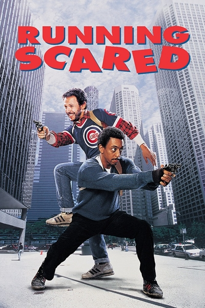 ���� ��� ������� / Running Scared (1986) HDTVRip-AVC | AVO